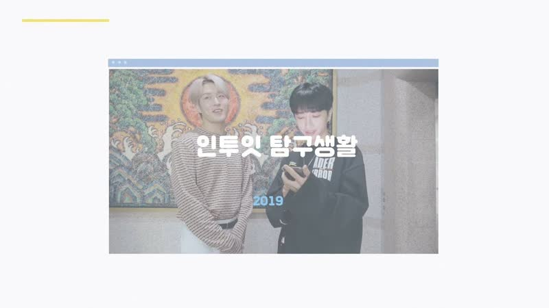 190515 LIFE INVESTIGATION : Ep.35
