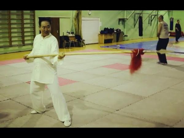 Мастер Ди Гоюн движения лань на чжа с копьем
