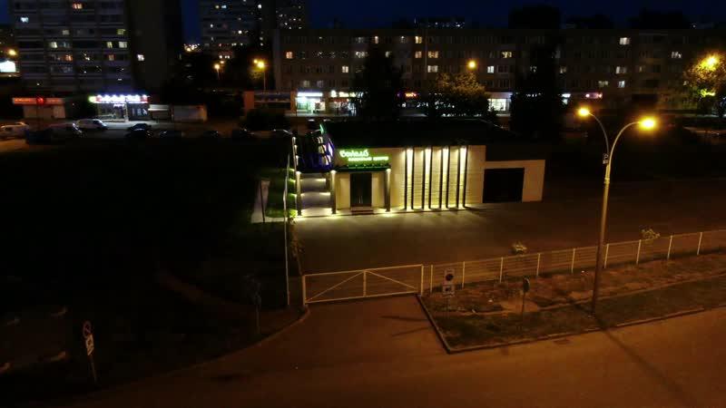 Садовый центр Бонсай проект и производство светильников СВТЕХНИКС