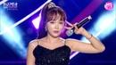 (ENG SUB) HONG JIN YOUNG Fan Event [Dance Challenge] 트로트 여왕 홍진영의 정열적인 라틴댄스!