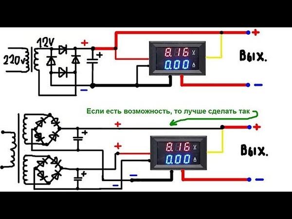 Как подключить цифровой вольтметр - амперметр к простому БП для индикации тока и напряжения.