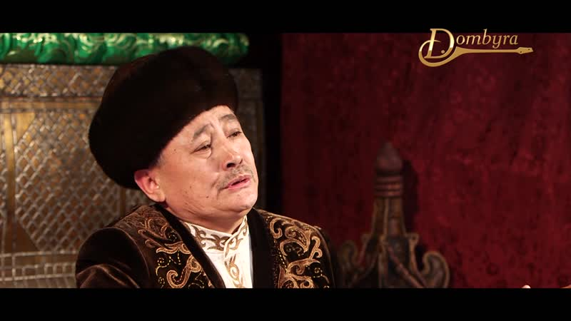 Ербол Сарин Ақан сері Кәкімбек Салықов