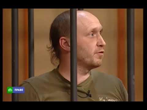 Суд присяжных (НТВ, 19.11.2008) Страховой агент