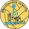 ВК «Штурм-2002» (Московская область)
