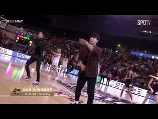 "200119 during kbl all-star game two korean basketball players performing gd×taeyang ""good boy"""