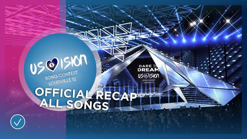 Recap of the Twelveth Season of USVision Song Contest