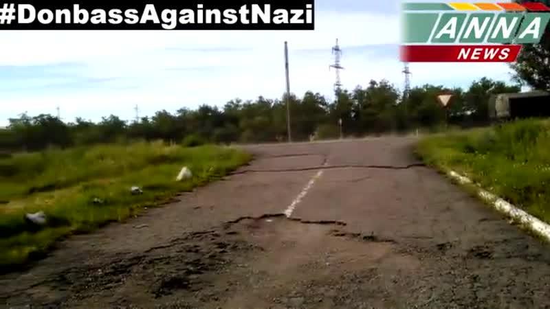 20 июня 2014 го через Алчевск прошла колонна бронетехники под флагами Крыма Новороссии и вероятно Югославии.