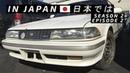 🔰 IN JAPAN | Магазин тюнинга | Утилизация автомобилей