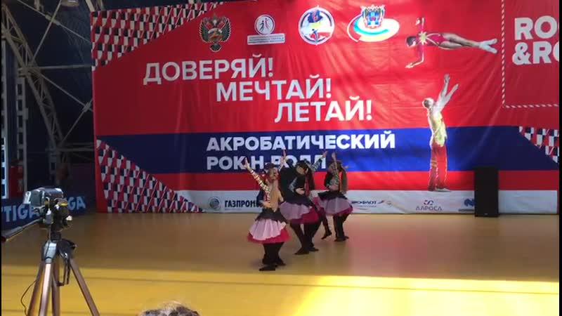Формешн хобби-ход Кубок Дона 2019