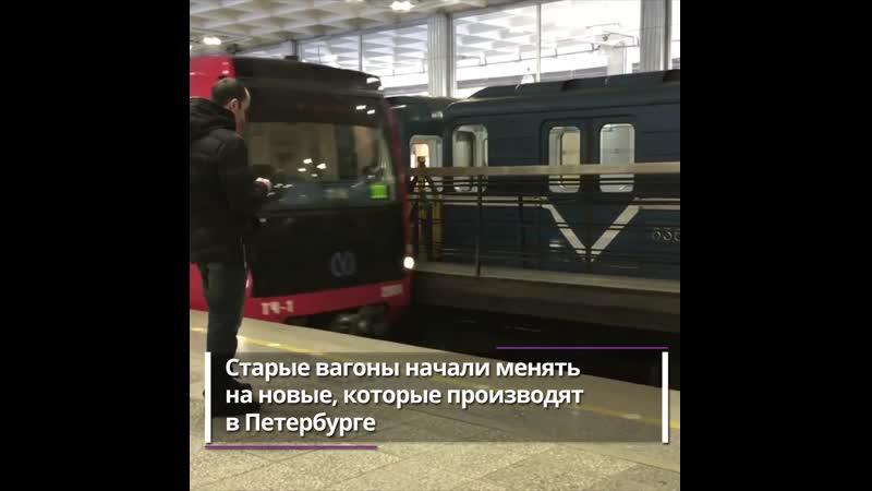 Преображение метро в СПб