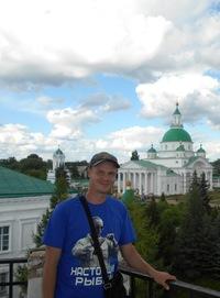 Ненев Олег