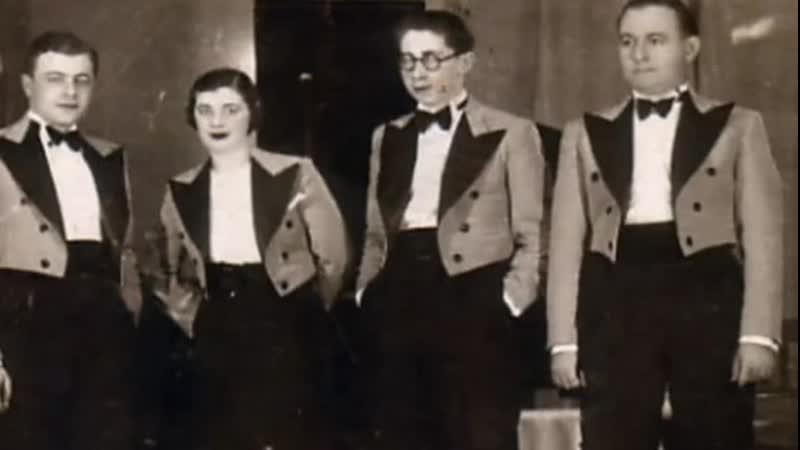 Молдавский джаз-бенд Букурия, солист Гарри Ширман