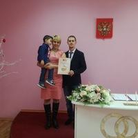 Николай Помаскин