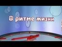 В Ритме Жизни Макияж на выпускной от визажиста Ольги Батраковой