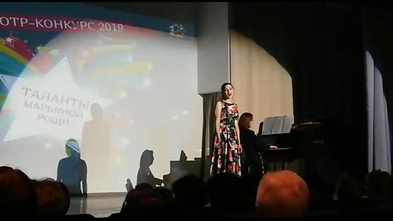 Прач Анастасия. Гала-концерт 19 03 2019