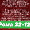 Рома 22-123 оптом и розница