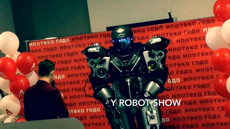 Y ROBOT в БАНКЕ