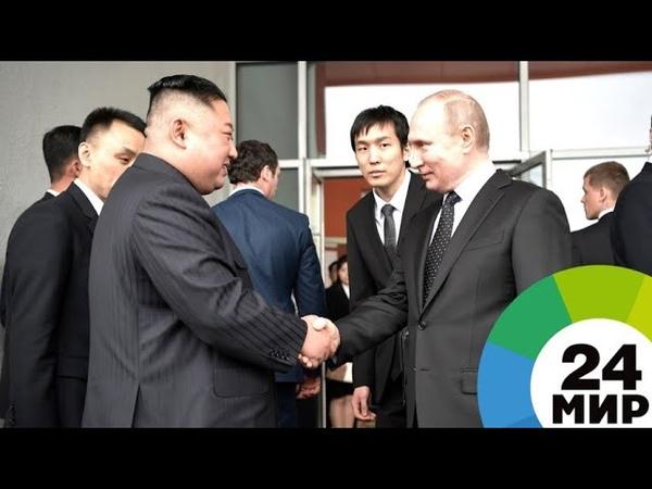 Чай в бронепоезде: зачем Путин подарил Ким Чен Ыну подстаканники - МИР 24