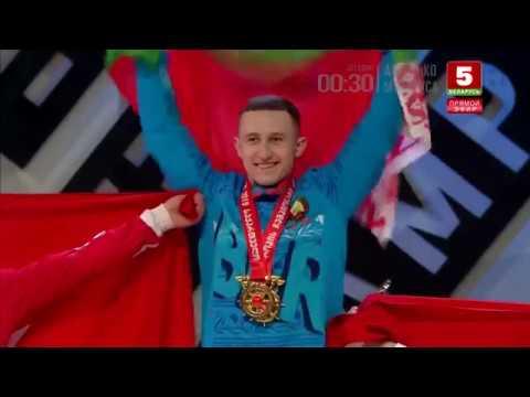 Геннадий Лаптев (BLR) - Men 61kg, European Championships, Batumi 2019