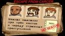 Hotline Miami Custom Levels Escape From Carcer No Deaths RUS