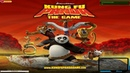 Кунг-Фу Панда / Kung Fu Panda Game 14.03.19