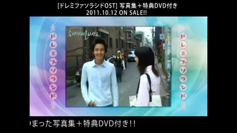 2011_10_12発売 ドレミファソラシドOST プロモーション映像