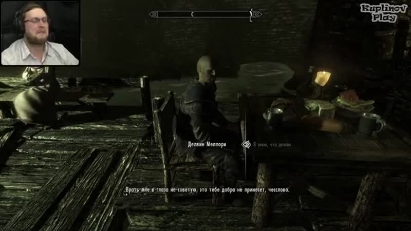 The Elder Scrolls V_ Skyrim ► ЧИСТОВЫПОЛНЕННАЯ ГРЯЗНАЯ РАБОТА ► 58