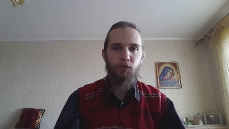 Андрей Ивашко-Презентация Видеоучебника по Ведической Магии