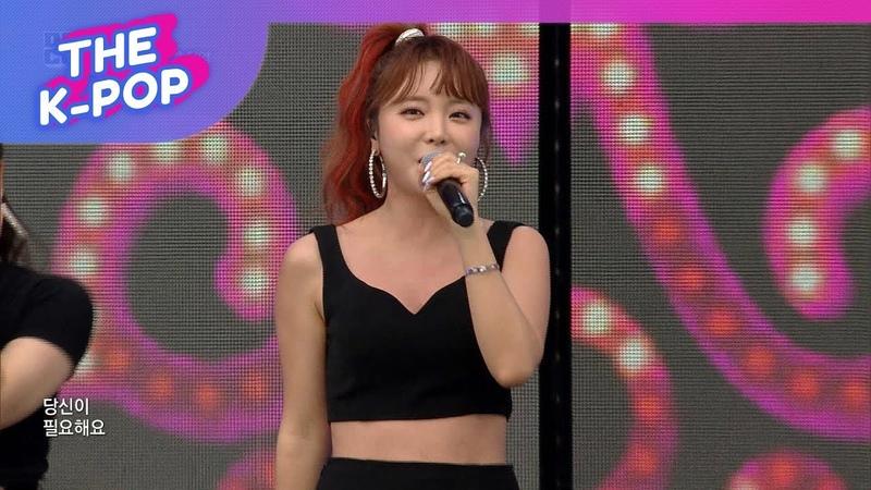 HONG JIN YOUNG, LOVE BATTERY [Dream Concert 2019]