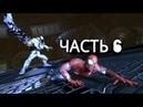 Прохождение игры Spider-Man Edge of Time - Часть 6