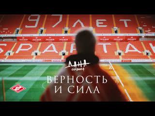 Дана соколова - верность и сила (fan video, 2019)