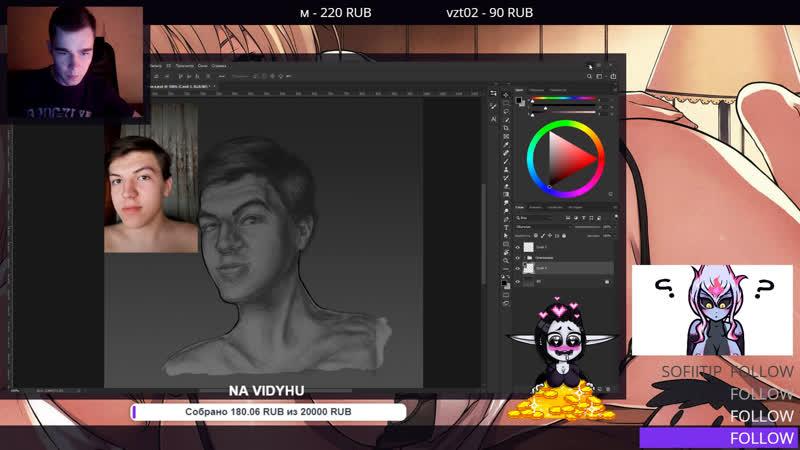 Adobe Photoshop CC - Русуем Алю ( ͡° ͜ʖ ͡°)