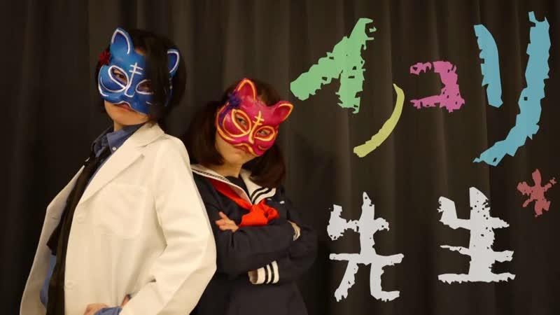 【1周年】イノコリ先生踊ってみた【はりゅ~】 720 x 1280 sm34986583