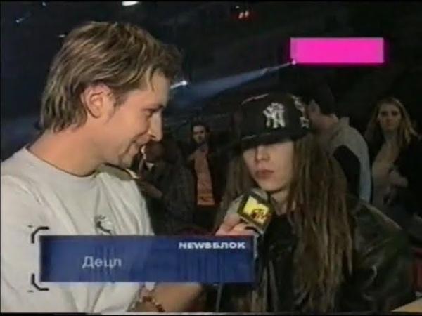 Децл на MTV На катке (2004)
