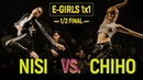 Nisi vs. Chiho | E-Girls 1x1 Semifinal @ MoveProve International 2018