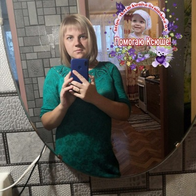 невдупляю как автор грудастая блонда показывает трусики между ног фото вас, спасибо знаете