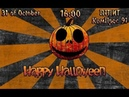 HAPPY HALlOWEEN OFFICIAL PTPIT AFTERMOVIE