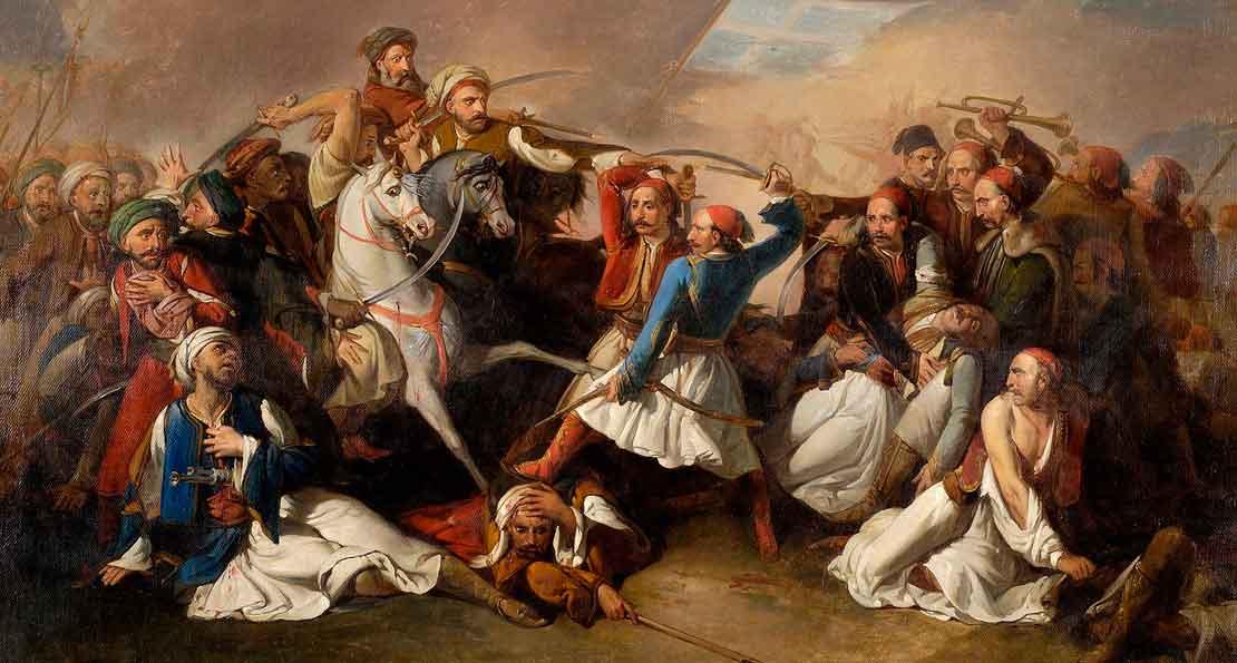 Турки и греки