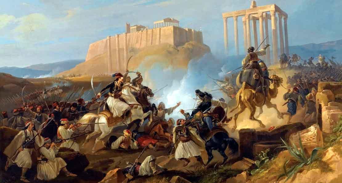 Восстание в Афинах