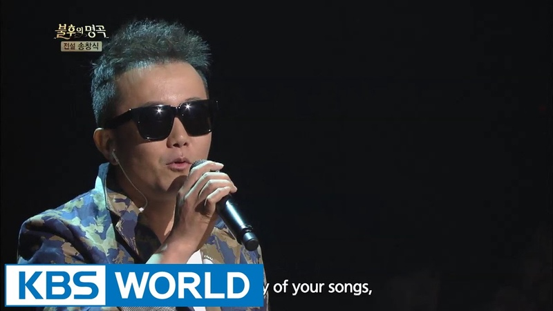 Immortal Songs 2 Song Changsik Special part 1 2014 12 13