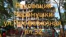 Реновация Москва ЮЗАО район Черёмушки ул. Профсоюзная вл.32 4K UHD Ultra HD VIDEO 2160p HDR