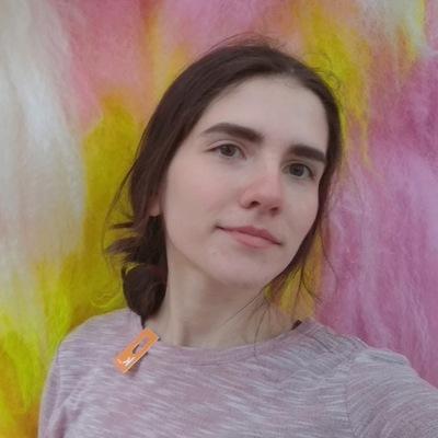 Алёна Колесова