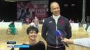 Кубок по бальным танцам на колясках состоялся в Тюмени