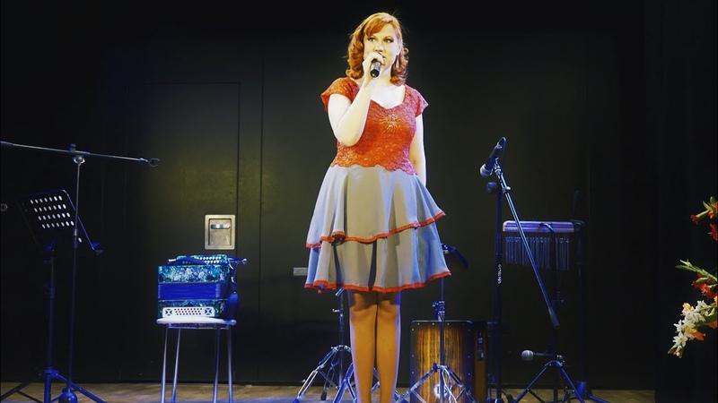 Поёт Оксана Дроздова. Выступление в концерте Петра Сухова.