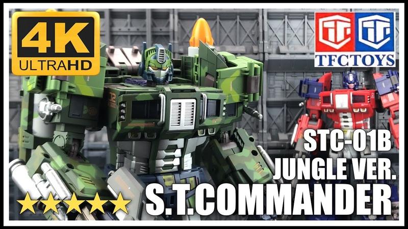 TFC Toys S.T.COMMANDER STC-01B Jungle Version DON FIGUEROA Rolling Thunder Concept Optimus Prime
