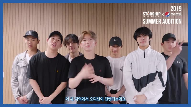 [VK][190523] MONSTA X message @ 2019 Starship X Pepsi Audition