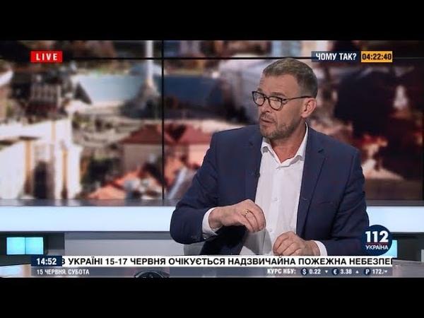 Вакаров Реакция власти на переговоры Медведчука и Бойко в РФ – это какой-то маразм