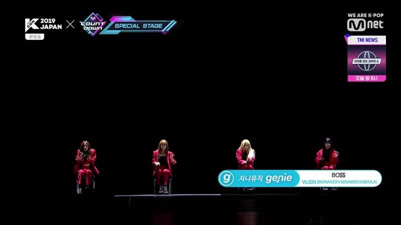 Cosmic Girls Chung Ha Special Stage - BO$$ 7 rings Freakum Dress - KCON 2019 Japan x M Countdown 20190530