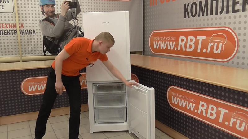 Видеообзор холодильника LERAN CBF 167 W со специалистом от RBT.ru