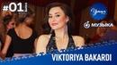 Уралым Музыка 01 Viktoriya Bakardi ТВ передача башкир Челябинской области